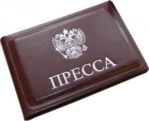 СНБО, юго-восток Украины, АТО, Россия, СМИ, Донбасс, ДНР, СБУ