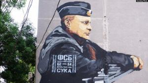 Крым, муралы, Путин, ФСБ, фото Послание