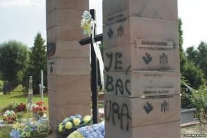 польша, украина, провокации, новороссия, памятники, россия