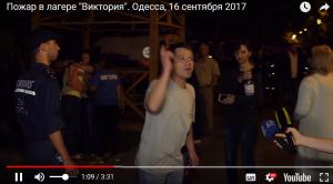 Новости Одессы, Происшествия, Общество, Новости Украины, Видео