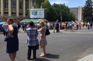 донбасс, донецк, украина, новости, днр, захарченко, пикет, администрация днр, политика, общество