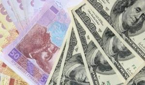гривна, евро, доллар