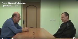 Вадим Рабинович, Николай Карпюк, ВЫладимирский централ, встреча с политзаключонным