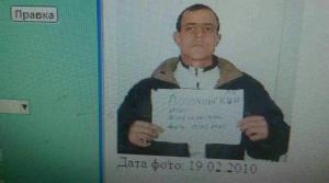 происшествия Одессы, изнасиловали ребенка, Килия, отчем-педофил, полиция Украины