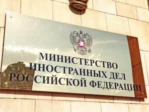 Россия, политика, сша, полеты, мид, запрет