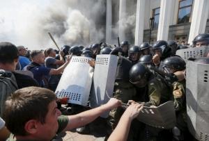верховная рада, политика, общество, киев, новости украины, особый статус донбасса, донецк, луганск, изменения, митинг, нацгвардия