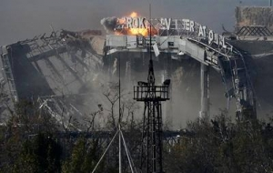 аэропорт донецка, днр, нацгвардия, армия украины, донбасс, ато, украина