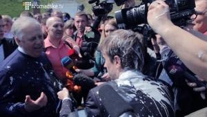 кпу, симоненко, сбу, политика, общество, происшествия, митинг, 1 мая, киев