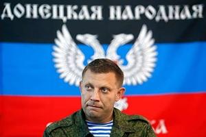 захарченко, днр, политика, общество, донецк, восток украины, сурков