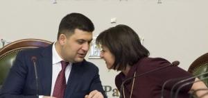 Украина, политика, общество, Гройсман, Яресько, минфин, Кабмин