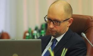 новости украины, ситуация в украине, арсений яценюк