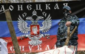 АТО, ДНР,  новости Донбасса, Украина, чоп