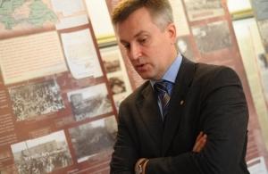 СБУ, Наливайченко, Верховная Рада, Компартия Украины, голодомор, политика, общество