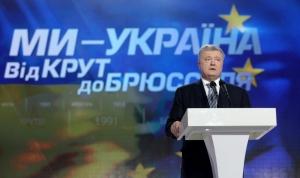 Порошенко, Украина, общество, политика, выборы, кандидатура, выдвижение, Бутусов