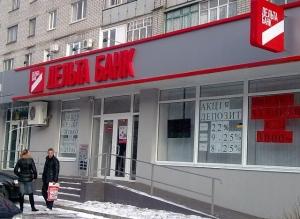 НБУ, дельта банк, банкрот