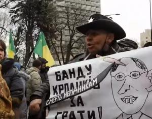 киев, пикет у рады, проплаченный митинг, молодежь, полиция, происшествия, видео, украина