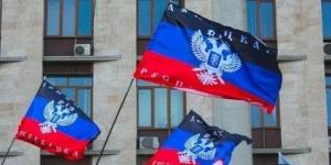 АТО, ДНР, новости Донбасса, Украина, выборы