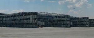 донецк, аэропорт, бои, ато