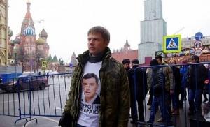 нардеп, геращенко, гончанренко, россия, украина, фейгин, адвокат, россия