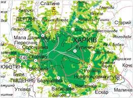 украина, декоммунизация, порошенко, политика, харьков