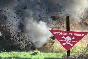 Луганск, ЛНР, новости Украины, подоросток, взрыв, мина, Донбасс, Новости, Украина