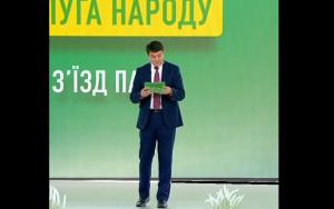 Разумков  зеленский, выборы, украина, слуга народа, политика