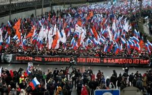 москва, немцов, полиция, задержаны, общественный порядок