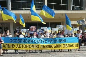 особый, статус, галичина, акция, протеста, хватит кормить, киев, автономия