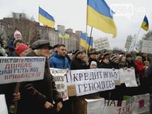 новости Украины, политика, Кривой Рог, общество