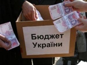 бюджет Украины, юго-восток, АТО, Донецк, Луганск, ДНР, ЛНР, Донбасс