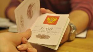 Украина, Россия, Паспорта, Черныш, Выдача, Документ.