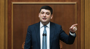 Гройсман, средняя зарплата в Украине, реформы правительства, минимальная зарплата