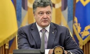 порошенко, конституция, изменение