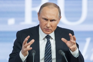 Путин, КГБ, Санкции, Белый дом