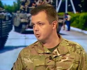 семенченко, донбасс,  ато, комитет, верховная рада