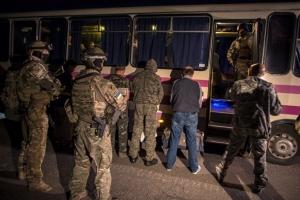 Украина, Донецк, ДНР, обмен пленными, общество, политика