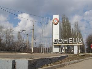 ато, донецк, донбасс, днр, восток украины