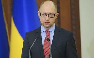 яценюк, украина, газ, экономика, олигархи