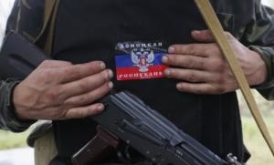 Донецкая республика, ДНР, АТО, Нацгвардия, армия Украины, Украина, Донбасс, Россия, преступление, разбой, Петербург