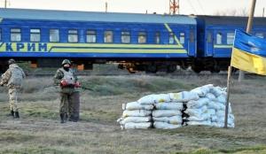 автобусы, крым, украина