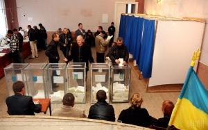 Украина, Россия, Выборы, МИД, Карасин.