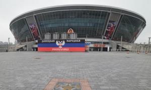 донбасс арена, фото, днр, донецк, россия, война на  донбассе, соцсети