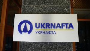 укрнафта, кабинет министров, политика, общество