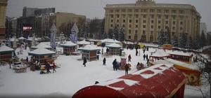 митинг, харьков, сбу, народное вече, новости украины, общество