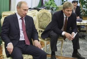 россия, дмитрий песков, доход, владимир путин, новости дня