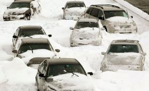 днепропетровск, происшествия, погода, николаев, херсон, луганская область. сумская область, штормовое предупреждение, прогноз погоды