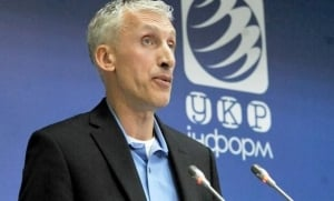 олег пономар, политика,  россия, верховная рада, молдова