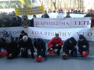 """Украина, Львов, задолженность, шахта, страйк, забастовка, протест, """"Львовуголь"""", Михаил Волинец, политика, общество, экономика"""