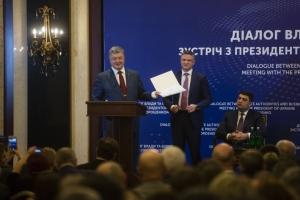 украина, экономика, порошенко, бизнес, инвестиции