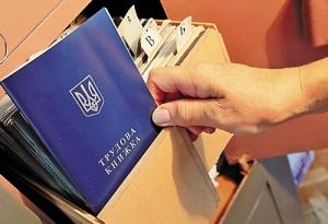 пенсионная реформа украины, надбавки, пенсии, страховой стаж в украине, экономика, новости украины